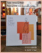 Tara Jane O'Neil|Peregrine|20周年記念盤|sweetdreamspress|神戸_元町|美容室|AGIT. for HAIR|アジト美容室|AGITONE