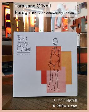 John Convertino & Gabriel Naim Amor|Correspondents|sweetdreamspress|神戸_元町|美容室|AGIT. for HAIR|アジト美容室|AGITONE