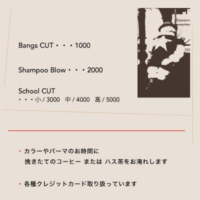 menu_19_5_migi.jpg