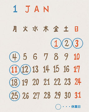 AGIT. for HAIR|アジト美容室|神戸_元町|下山手通|鯉川筋|丸中ビル|