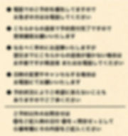 #650-0011 神戸市中央区下山手通4丁目1-17 丸中ビル3F, 307B号室 / AGIT. for HAIR / KAWAMURA ISSEI/ 美容室予約