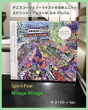 Spirit Fest|Mirage Mirage|テニスコーツ|ノーツイスト|AFTER HOURS|