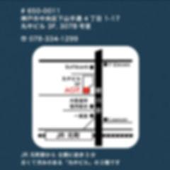 #650-0011 神戸市中央区下山手通4丁目1-17 丸中ビル3F, 307B号室 / AGIT. for HAIR / KAWAMURA ISSEI|元町駅から徒歩3分