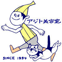 神戸の元町駅を北側に徒歩3分。鯉川筋にある丸中ビルの3階にある美容室「AGIT. for HAIR」_アジト。川村一生 / KAWAMURA ISSEI|衛生管理がしっかりしている