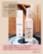 神戸・元町|美容室|AGIT. for HAIR|アジト美容室|ヘアケア|ホームケア|CRONNA|Day & Night OIL|アウトバストリートメント