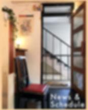 神戸 元町 美容室 アジト AGIT. for HAIR 下山手通 丸中ビル ヘッドスパ 丁寧なカット技術 衛生管理の徹底 新型コロナ対策 COVID-19対策 玄関マットがアマビエにも見えたり