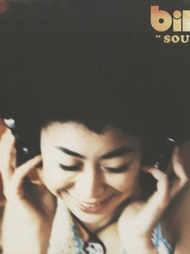 Bird - Souls