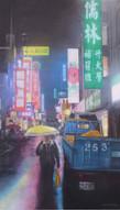 A night in Taipeh