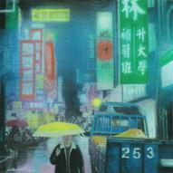 Taipeh by Night