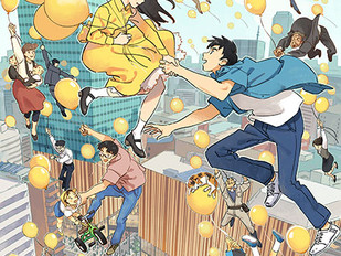 TAAF2020 アニメ オブ ザ イヤー部門 「みんなが選ぶベスト100」決定!