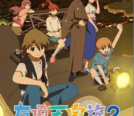 「有頂天家族2」BD-BOX上巻 7/28発売!