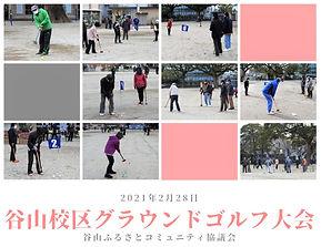 2021年2月28日 (2).jpg