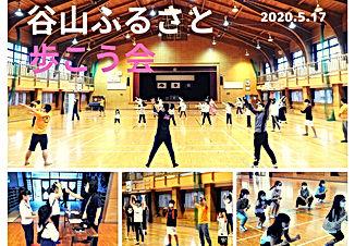 春の全国交通安全運動出発式 (1).jpg