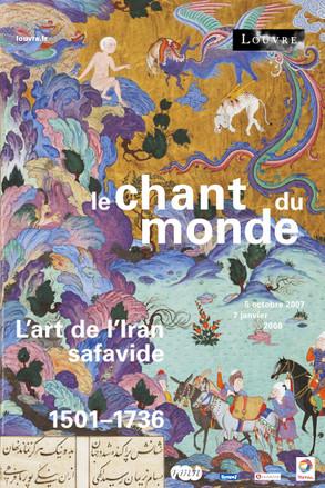 Louvre – Le chant du monde