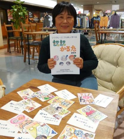 mkiyamoto ed.jpg