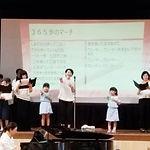 ニヨ活キッズ.jpg
