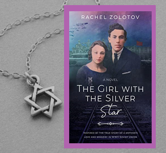 The Girl with the Silver Star - a powerful WWII story of love and courage.