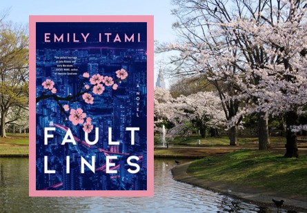 Fault Lines - a Japanese housewife examines her life and the loss of her identity.