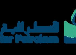 وظائف جديدة في شركة قطر للبترول (QP)