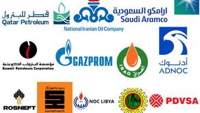 أكبر شركات النفط في العالم حسب الاحتياطي النفطي