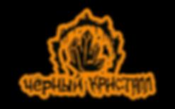 Logo_BC_black_1.png