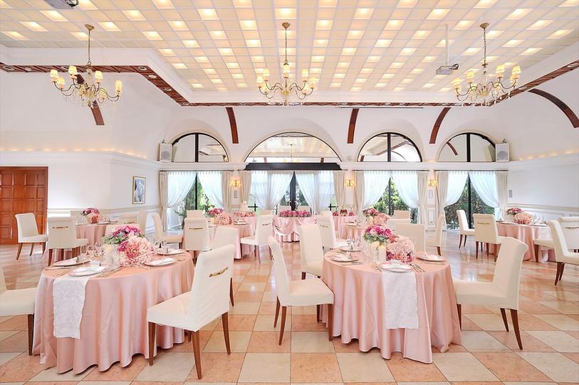 Japan Wedding Banquet