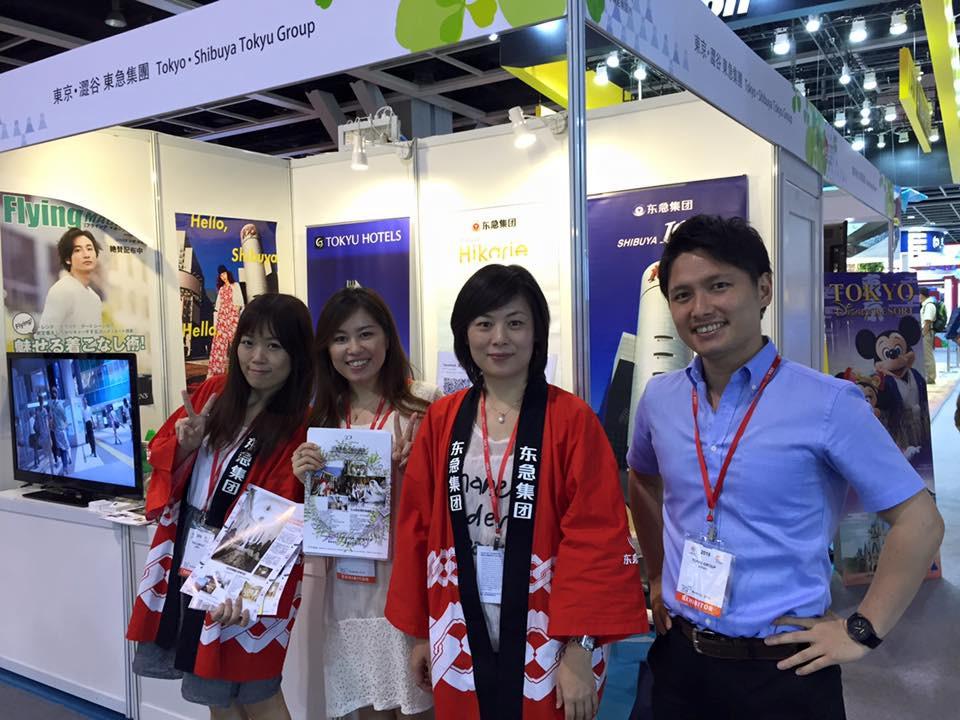 JP Wedding at International Travel Expo HK (11).jpg