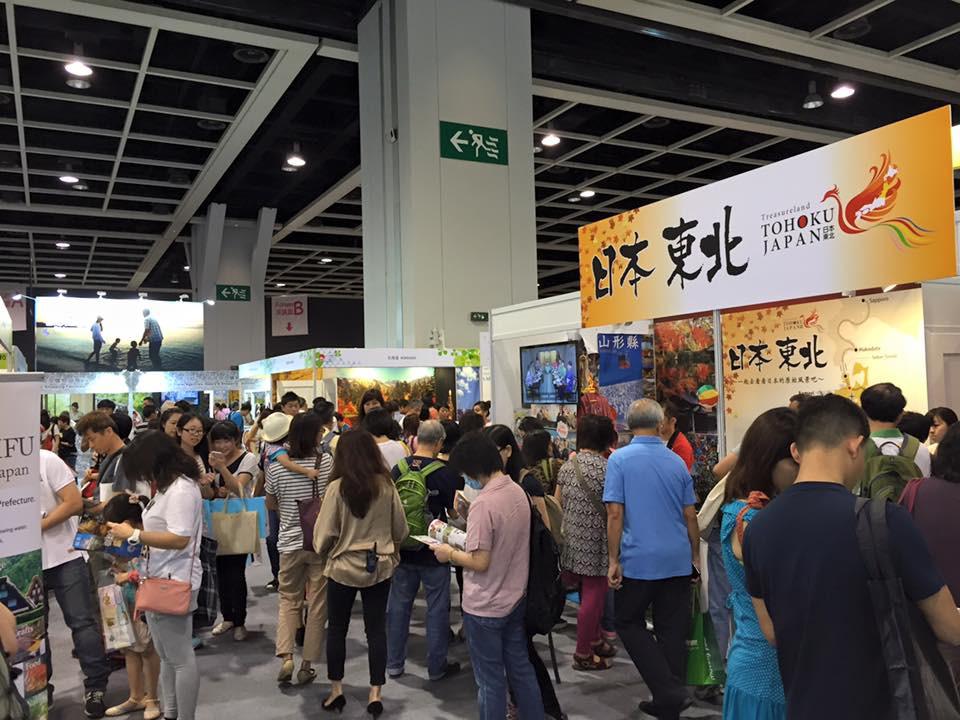 JP Wedding at International Travel Expo HK (10).jpg