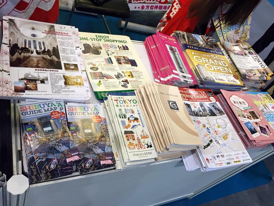 JP Wedding at International Travel Expo HK (9).jpg