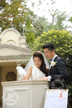 Tokyo Camelot Hills - JP Wedding-10