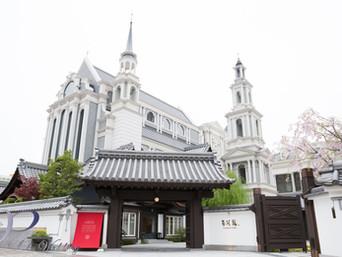 Japanese Wedding Guest House百花籠by JP Wedding