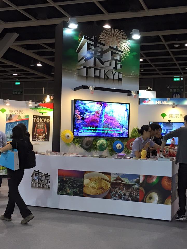 JP Wedding at International Travel Expo HK (4).jpg