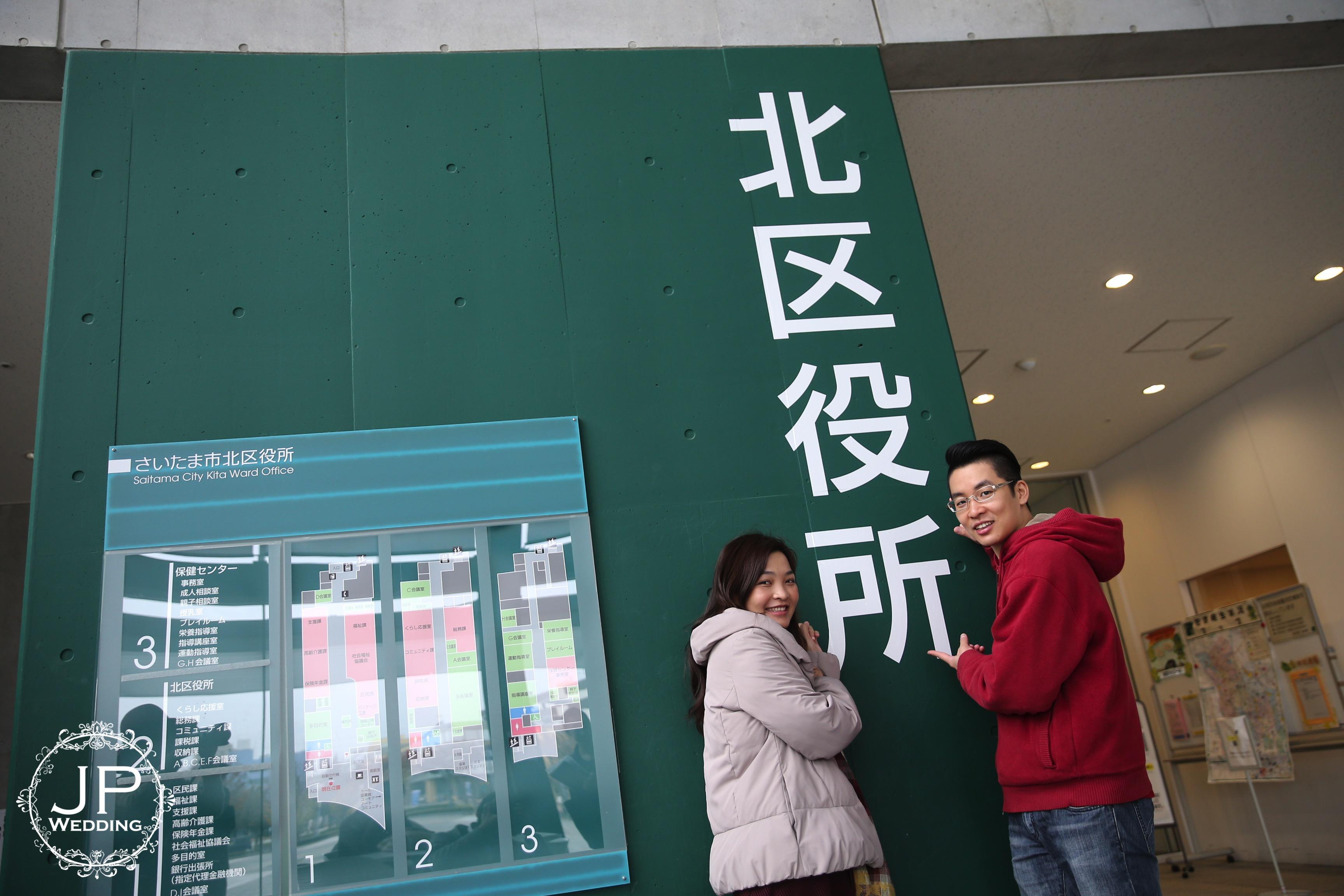 日本合法註冊結婚服務
