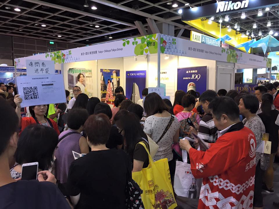 JP Wedding at International Travel Expo HK (7).jpg