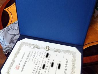 Oversea (Japan) Marriage Registration日本合法註冊結婚問與答