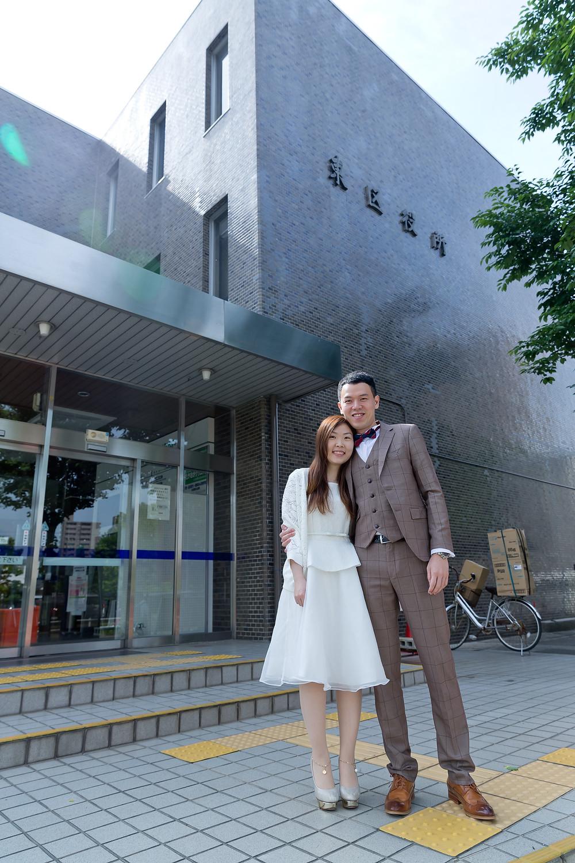 日本註冊結婚