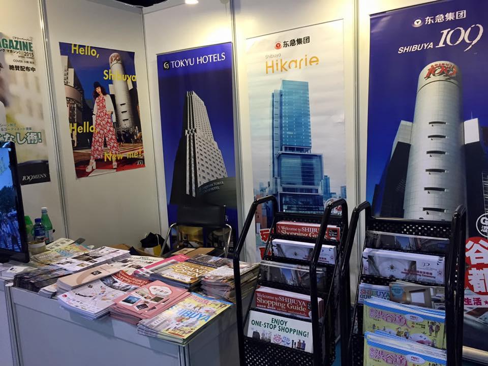 JP Wedding at International Travel Expo HK (8).jpg