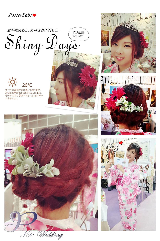 JP Wedding@wedding expo (1).jpg