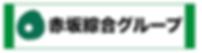 スクリーンショット 2019-03-24 0.51.16.png
