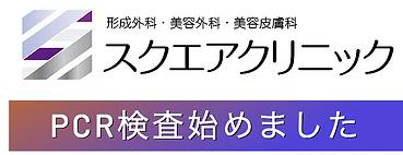 スクリーンショット 2020-10-01 6.50.16.png