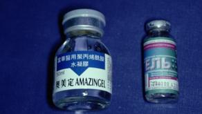 その6 ハイドロジェルの登場(Polyacrilamide, Hyarulonic acid)