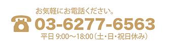 スクリーンショット 2019-03-23 23.42.49.png