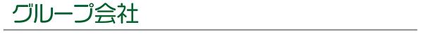 スクリーンショット 2017-11-03 23.35.51.png