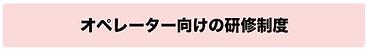スクリーンショット 2019-08-01 0.02.39.png