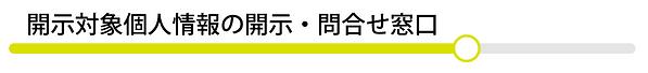 スクリーンショット 2019-03-23 22.43.32.png