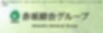 スクリーンショット 2020-04-13 11.42.52.png