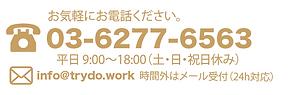 スクリーンショット 2019-03-21 12.35.09.png