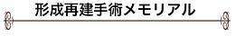 スクリーンショット 2020-06-18 10.49.07.png