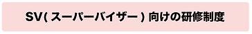 スクリーンショット 2019-08-01 0.02.30.png