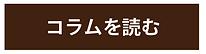 スクリーンショット 2020-06-18 11.25.21.png